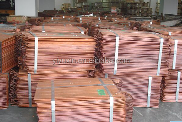 LME copper cathode buyers looking for 99.99% pure copper cathode(H1)