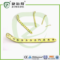 Tibial Proximal Lateral Locking Plate medical equipment names