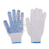 Slip Resistant Working Gloves For Construction