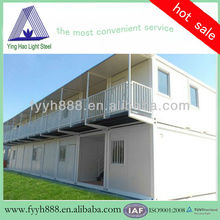 modular container frame with toilet bathroom prefabricated house
