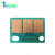 New color DR-313 drum chip for minolta bizhub C205 C308 C368 stable cartridge chips