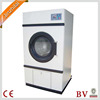 10-100kg Various Professional Laundry Cloth Dryer from jinzhilai