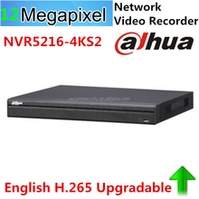 Dahua H.265 16ch 1U 4K NVR NVR5216-4KS2 support upnp, 128 user remote view, H.265/H.264/MJPEG/MPEG4