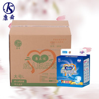 New Product China Supplier 2016 Hot Sale Disposable Diaper World