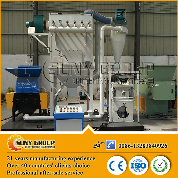 copper and aluminum separating machine scrap cable recycling