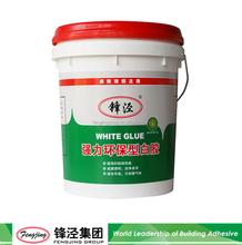 white latex glue from factory