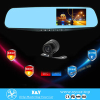 car DVR black box Full new 360 degree all around view system with optional With Long-term Service XY-9064D