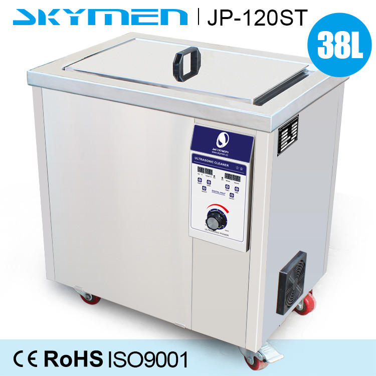 Skymen industrial ultrasonic cleaner JP-100S (30L) for auto engine parts and medical instruments