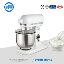 Best price china factory professional high performance mini small electric cream whisking egg food stand mixer