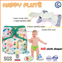happy flute bamboo fitted cloth diapers