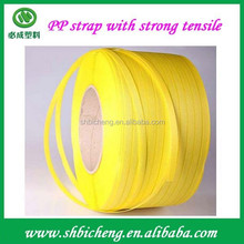 High tension strength 8mm yellow PP Packing Strap in 2014 China/pneumatic packing tool pp package