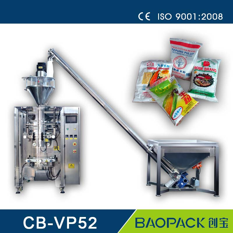 CB-VP52A assam tea powder,milk powder packing machine