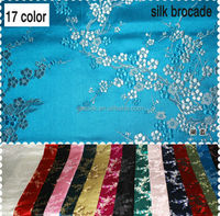 17 color Chinese style plum blossom silk brocade fabric