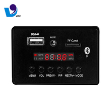 hot sale customized fm radio bluetooth mp4/mp5 player module