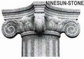 Carved stone column capital