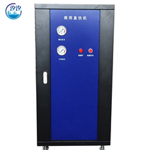 800G reverse osmosis system ro water purifier machine for commercial use