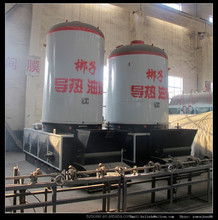 YLL-700MA travelling grate coal fired thermal oil heater manufacturer
