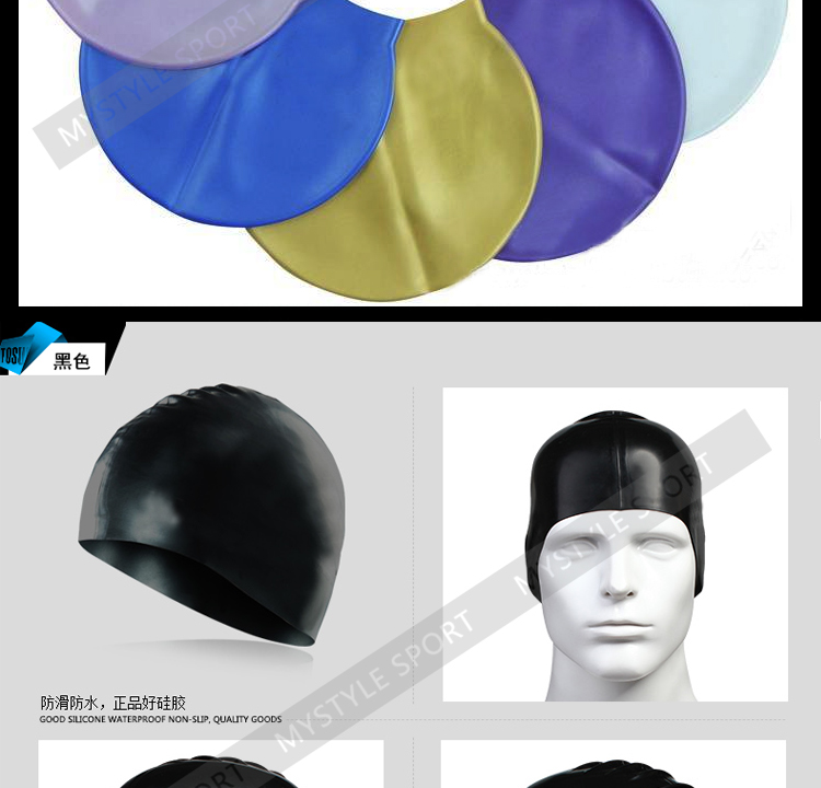 Wholesale animal swimming caps/silicone swimming caps
