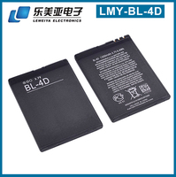 Cellphone Battery for Nokia and Mobile phone battery N97mini E5 E7 for Nokia 3.7v high Capacity for Nokia