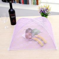 N97-1 Umbrella kitchen Mesh fine white plastic food tent cover