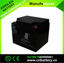 Solar street light battery 12v 40ah maintenance free lead acid battery for sale