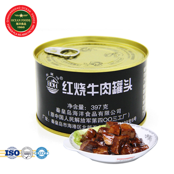 Wholesale Products 397g Beef Products Canned Stewed Beef meat