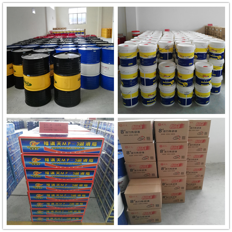 Lubricating grease, Lithium grease, Lubricant grease, We are a grease manufacturer