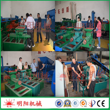 China manufacturer Smokeless Rice husk coal and charcoal extruder machine 008615039052281