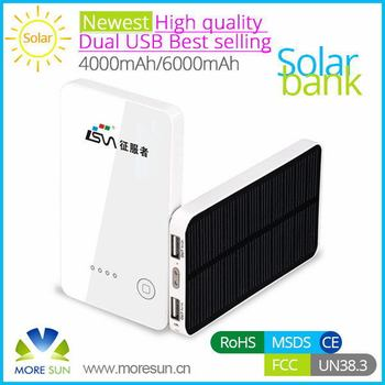 Modern best sell kindle solar charger
