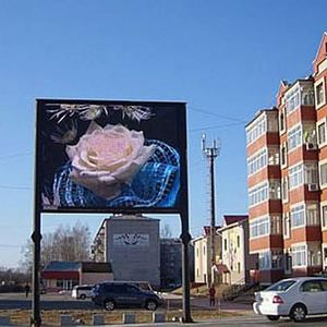 HM Shanghai outdoor full color advertising led display screen prices