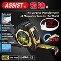 ASSIST High quality tape measure manufactory Applicable new professional nice assist rubber cover gift measuring tape