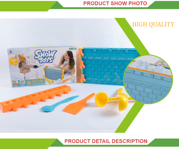 New product snow kids play pretend play castle building blocks