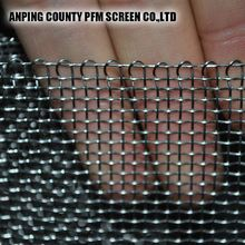 stainless steel square filter wire mesh cloth
