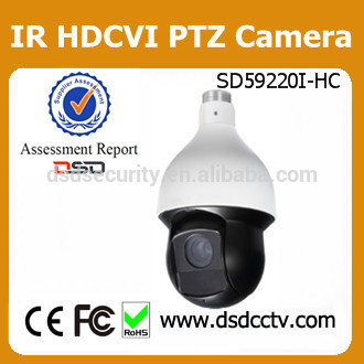 SD59220I-HC Dahua 2MP ip66 HDCVI Camera PTZ
