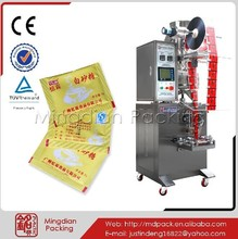 MD60AK fish collagen protein granule packing machine
