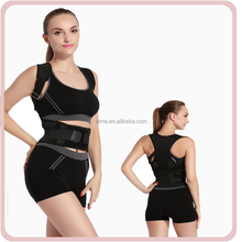 Unisex back support posture back shoulder corrector