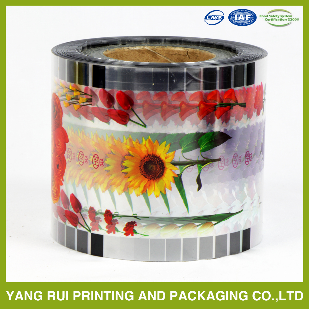 Safety Food Grade 3-layer co-extrusion blown film extrusion