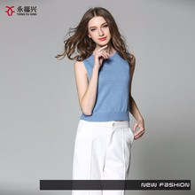 High quality factory price flatbed knitter computer knitted sweater