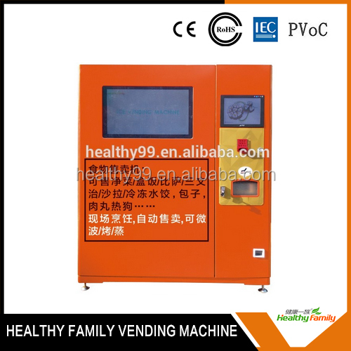 Hamburger chicken rolls pasta vending machine