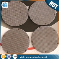 5 layers 17 mm thickness pneumatic muffler/silencer parts sintered filter disc