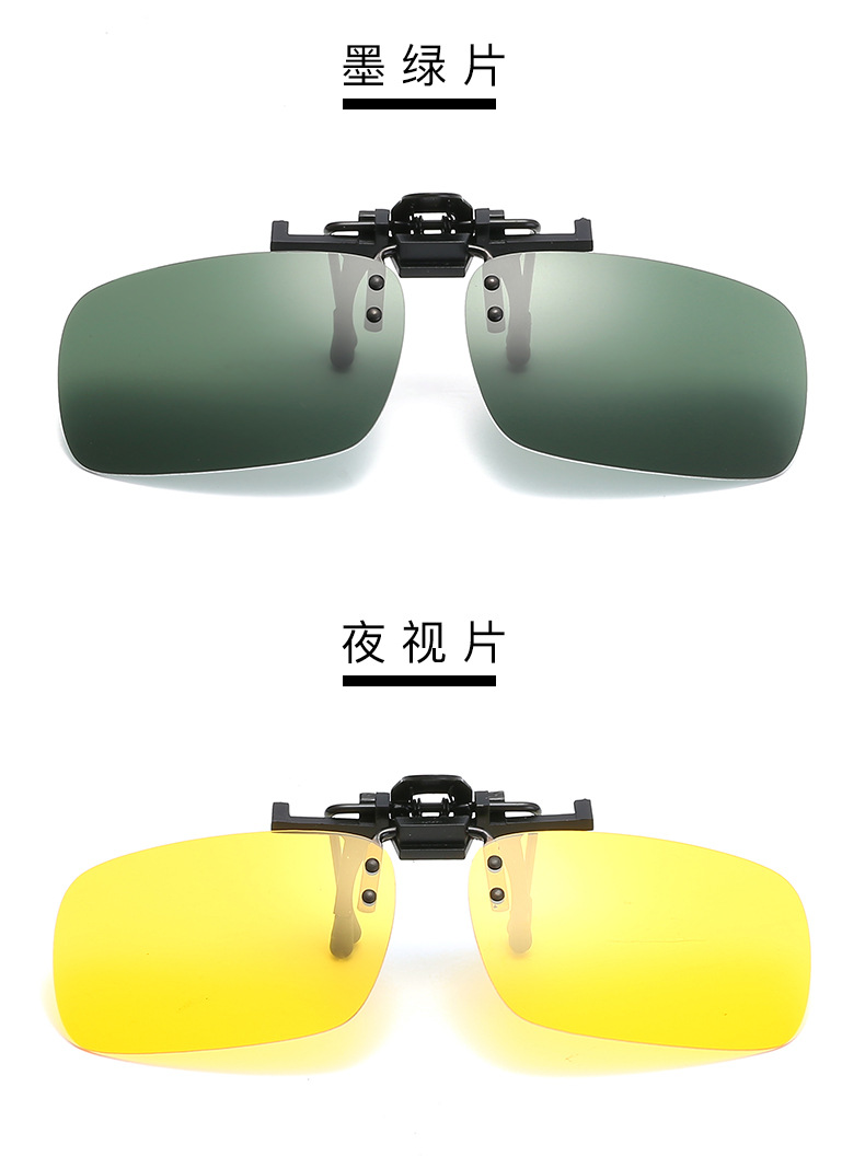 Men Women Retro Flip Up Polarized Sunglasses Clip On Myopia Glasses Kids Day Night Vision Goggles Sun Glasses UV400 Three sizes