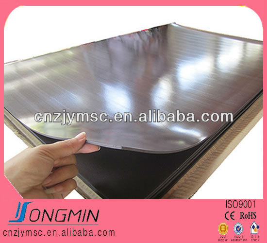 1200mm width anisotropic rubber magnetic material for advertising