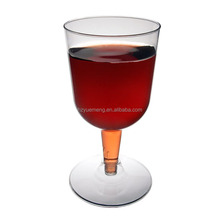 Wine Cup & Unbreakable decorative Goblet Plastic Wine Glass