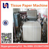 2014 High Speed 2100mm Pulping Equipment Type and New Condition tissue paper making machine
