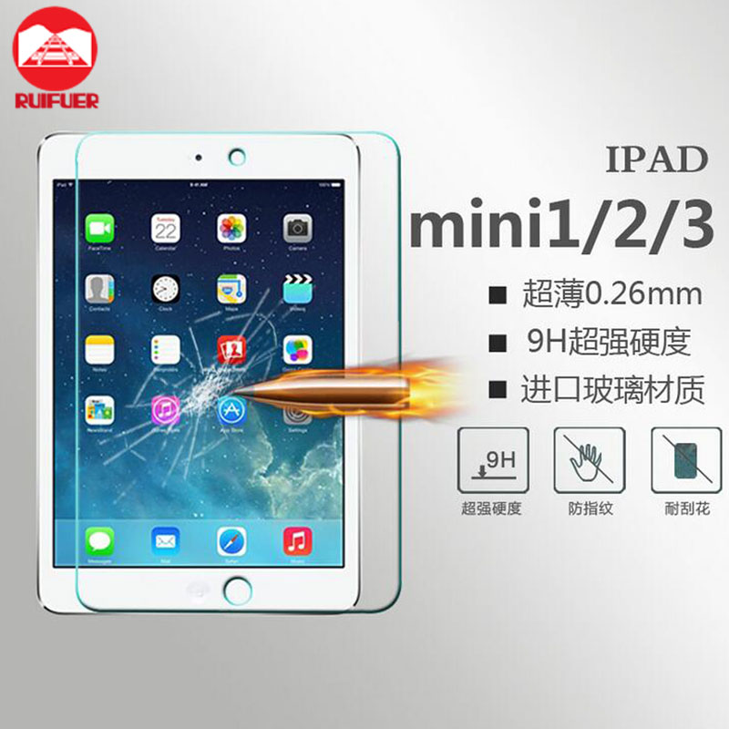 Wholesale AAA Quality 9H Hardness Clear Tempered Glass Screen Protector for Ipad Mini 1 2 3