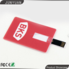 USB 2.0 Interface Type and credit card usb flash drive