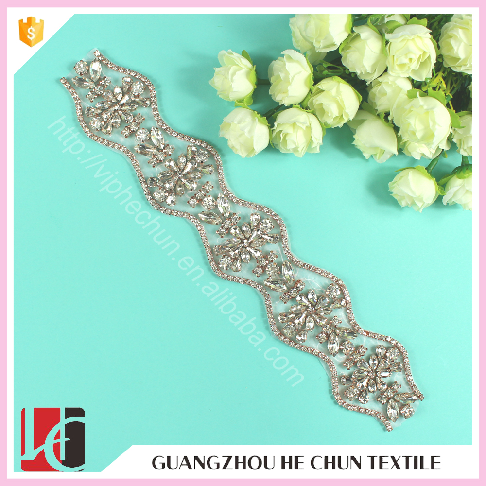 HC-1-1 Hechun Iron Decorative Wedding Dress Beaded Trim