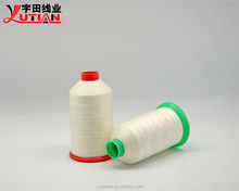Sail thread sewing thread for leather is moon sewing thread