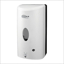 ABS Plastic Hand-free Automatic Sensor Liquid Soap Dispenser for Sanitation