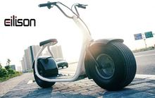 HIGH QUALITY 150cc trike scooter electric bicycle